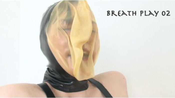Breath Play 02