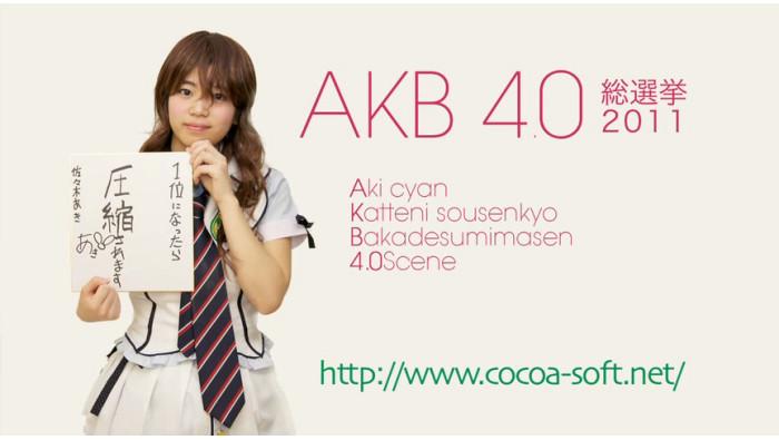 AKB 4.0 General Election 2011