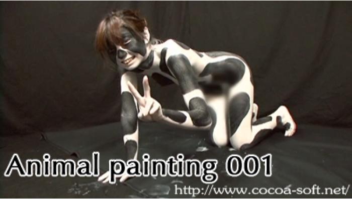 Animal painting 001
