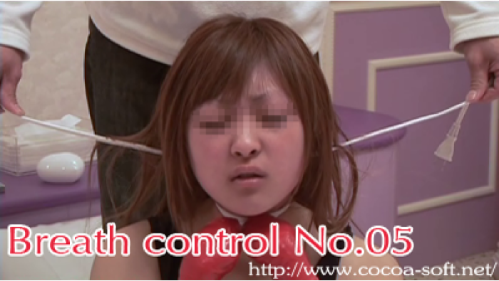 Breath control No.05