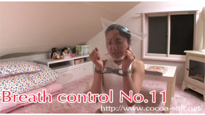 Breath control No.11