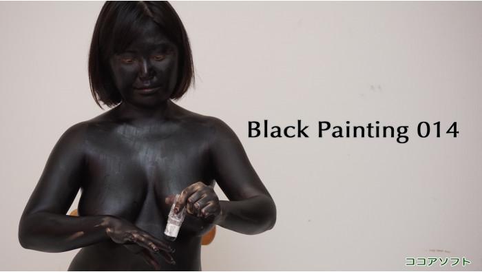 Black Painting 014