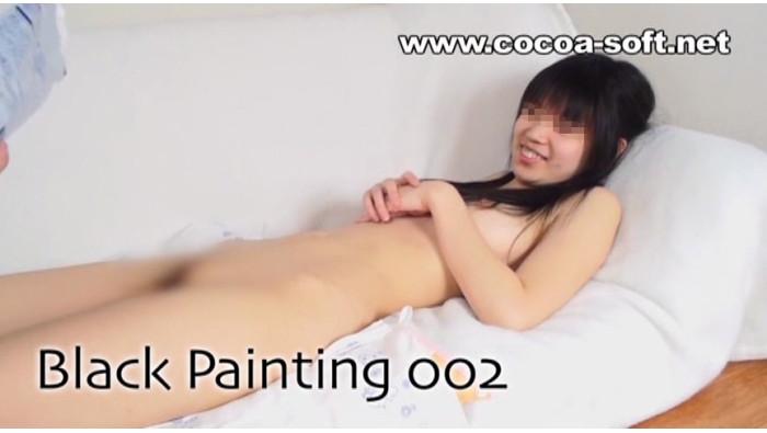 Black Painting 002