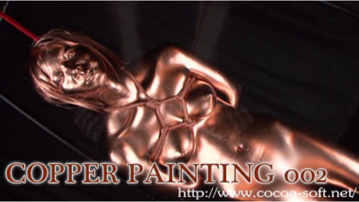 COPPER PAINTING 002