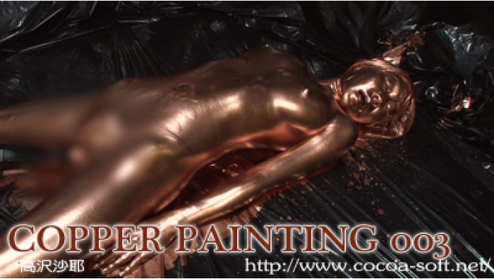 COPPER PAINTING 003