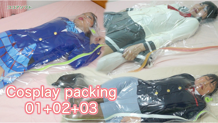 Cosplay packing 01+02+03