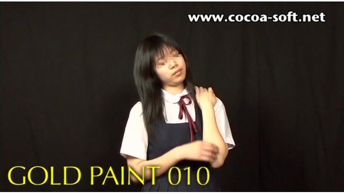 GOLD PAINT 010