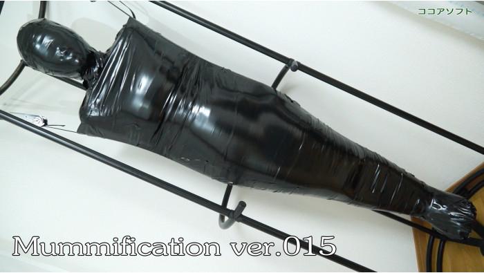 Mummification ver.015