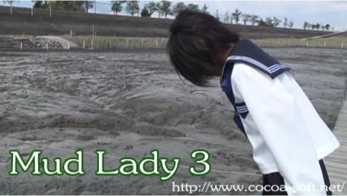 Mud Lady 3