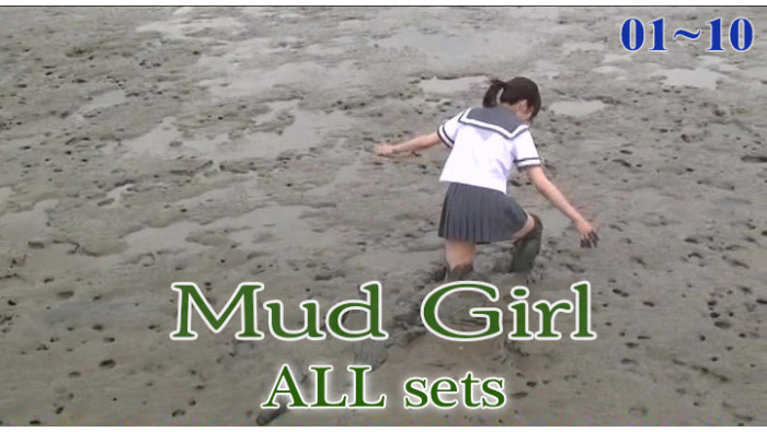 Mud Girl series ALL sets