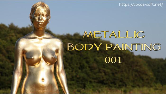 METALLIC BODY PAINTING 001