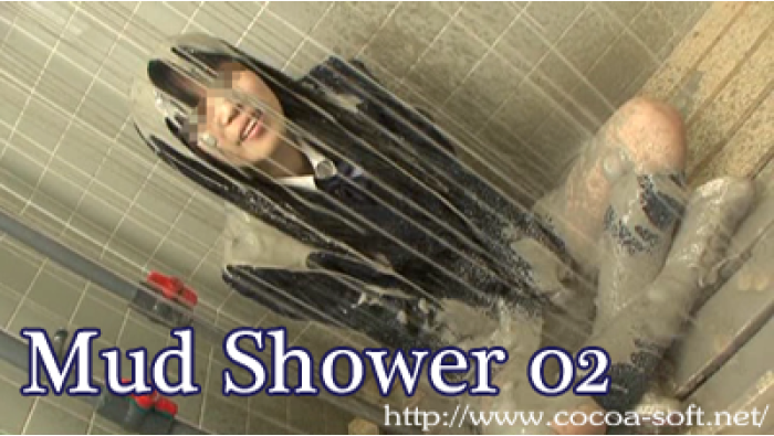 Mud Shower 02