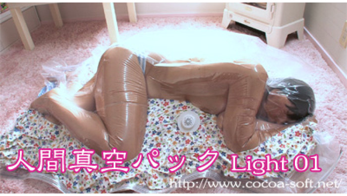 Human vacuum pack Light 01