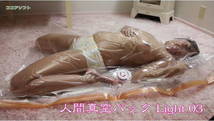 Human vacuum pack Light 03