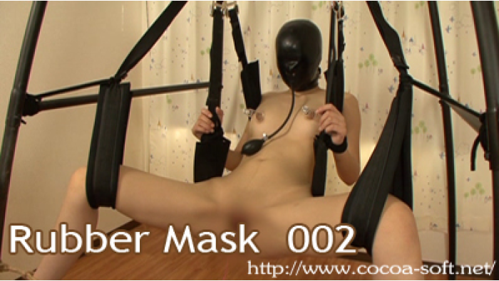 Rubber Mask 002