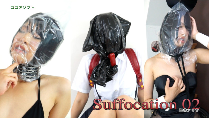 Suffocation 02