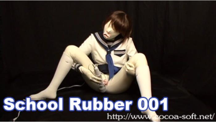 School Rubber 001
