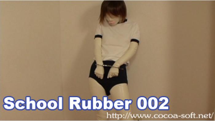 School Rubber 002