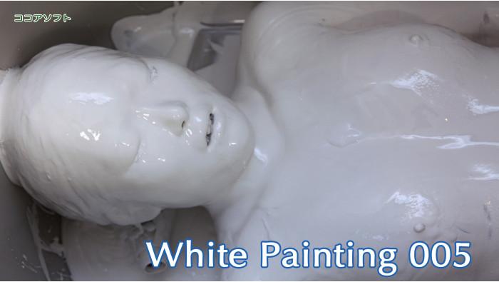 White Painting 005