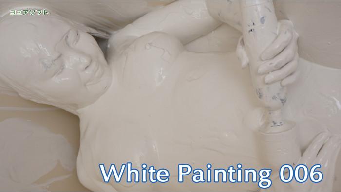 White Painting 006