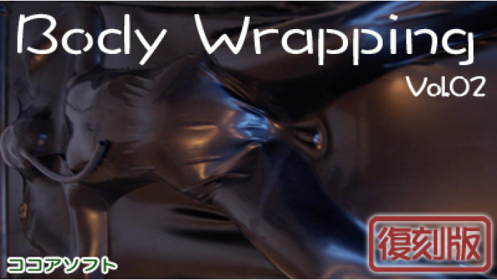 Body Wrapping Vol.02